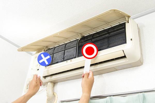 climatisation samsung