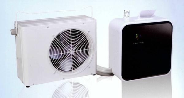 climatiseur ou rafraichisseur d'air