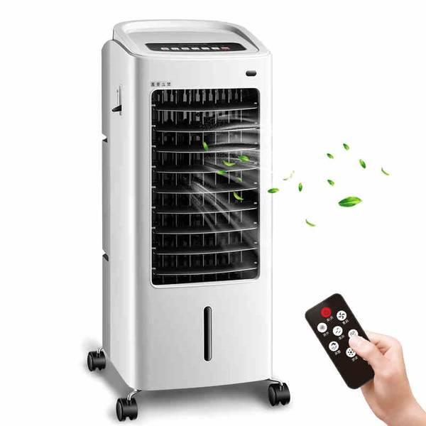 climatiseur portable pas cher