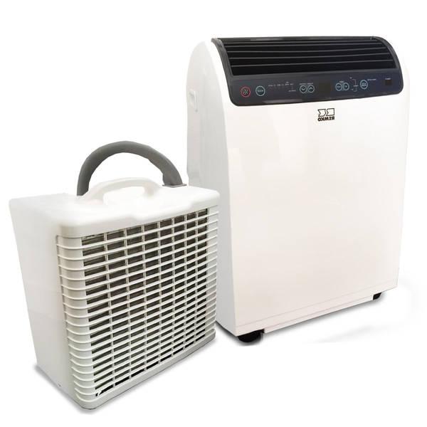 climatiseur mobile htw