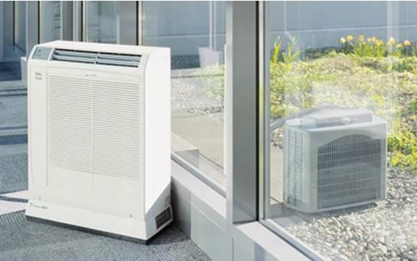 climatisation dyson